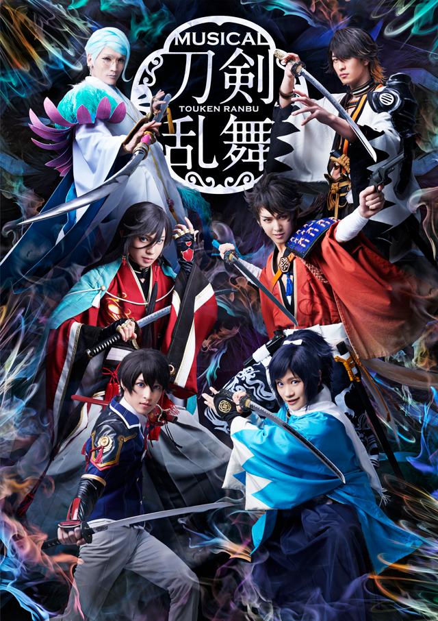 https://musical-toukenranbu.jp/s3/skiyaki/uploads/ckeditor/pictures/167658/content_content_archives_mv.jpg