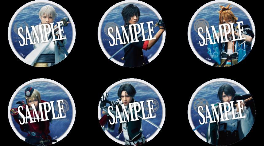 【静かの海のパライソ 2021年版】ランダム缶バッジ(戦闘ver.) 4個セット