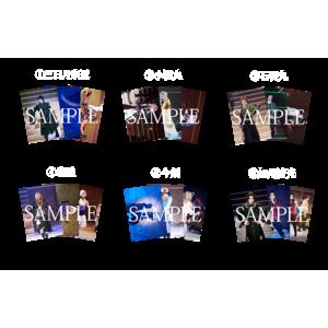【プレミアム会員限定】阿津賀志山異聞公演 舞台写真 ブロマイド2部6種セット