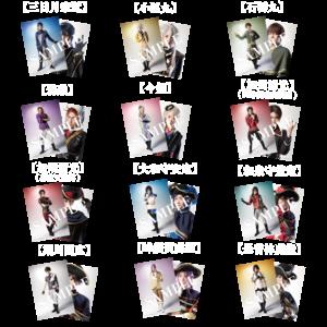 【真剣乱舞祭】ブロマイド 刀剣男士(本公演2部衣装)12種セット