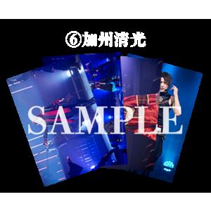 【プレミアム会員限定LIVE】ブロマイド(⑥加州清光役/佐藤流司)