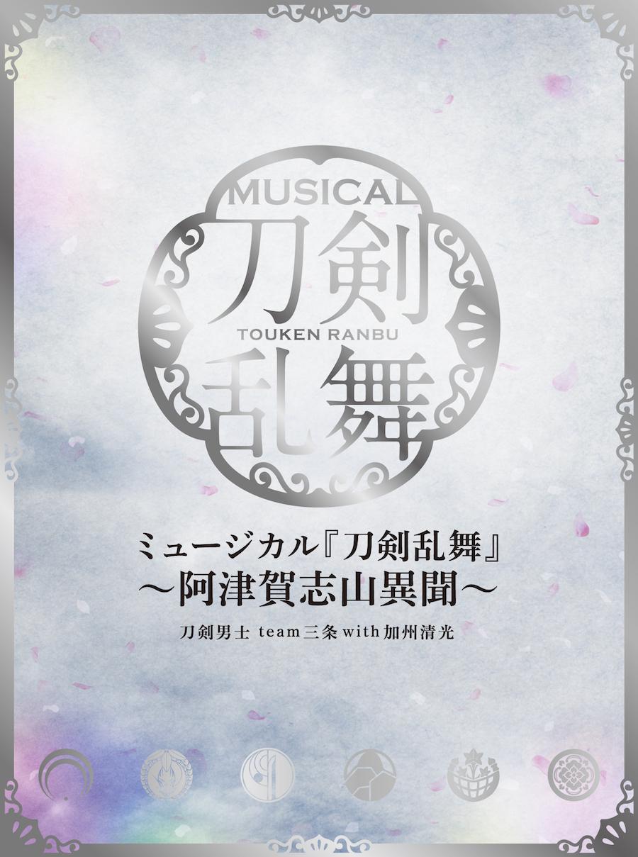 Album_1st_b