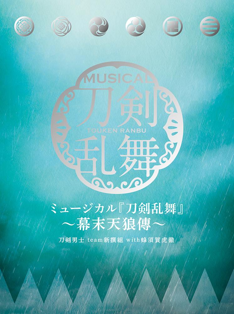 Album_2nd_b