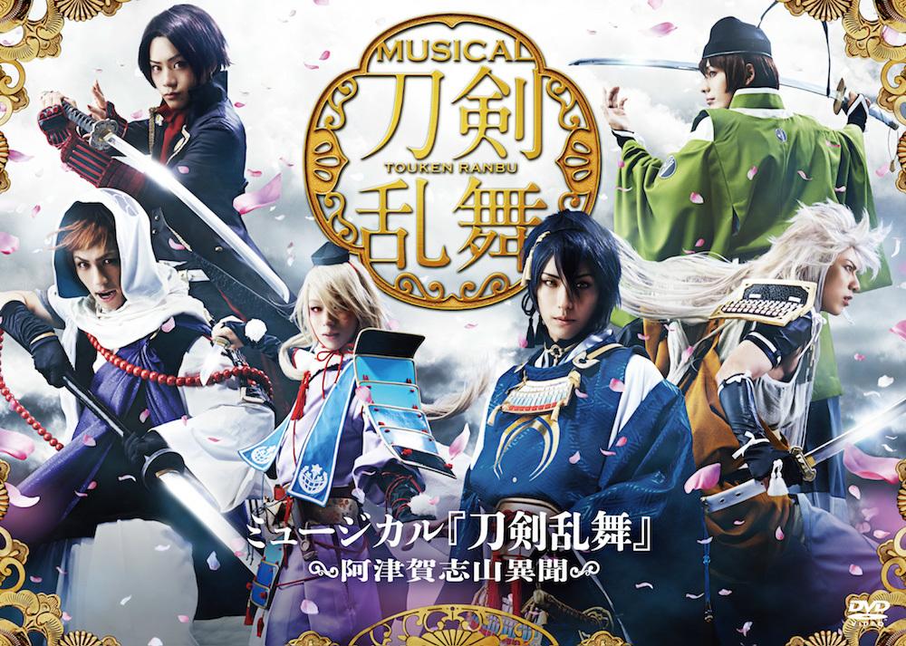 Atsukashiyama_dvd