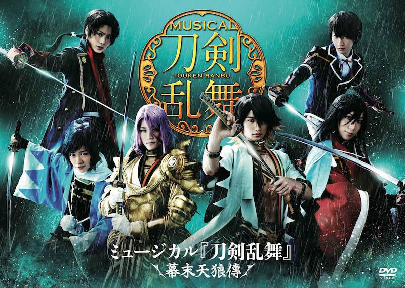 Bakumatsu_dvd