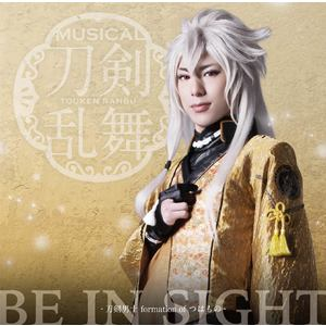 BE IN SIGHT (予約限定盤B) *小狐丸メインジャケット