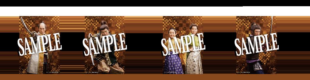 【三百年の子守唄2019】ブロマイド歴史上人物 4枚セット