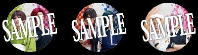 【三百年の子守唄2019】ガチャガチャ6個セット<ランダム商品>