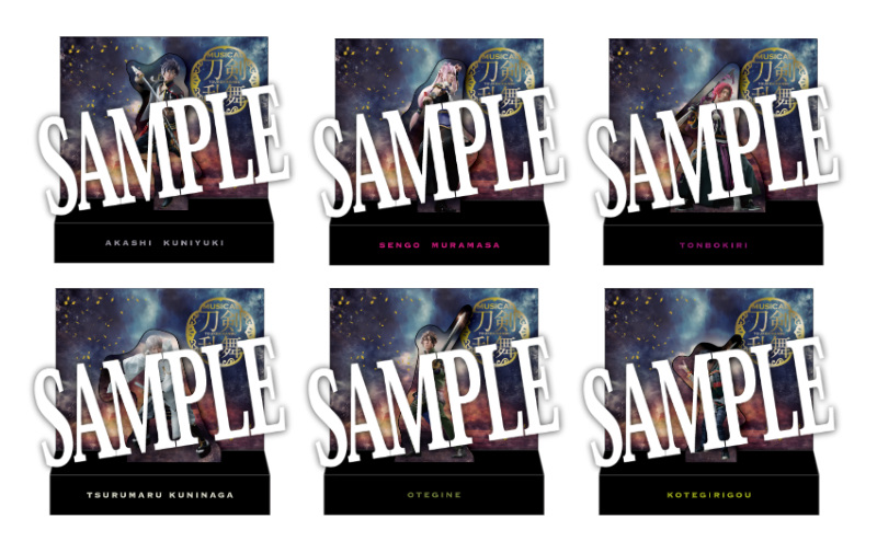 【葵咲本紀】ポップアップカード