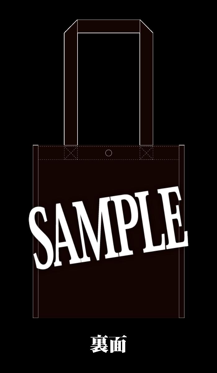 【葵咲本紀】ショッピングバッグ