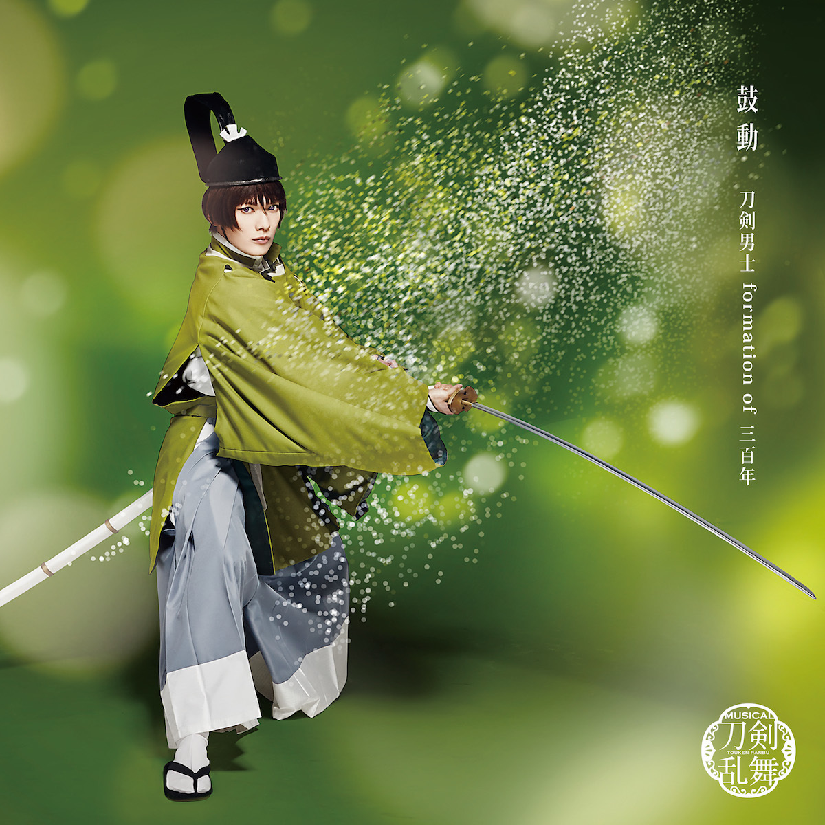 Trkodo_cover_yoyakua