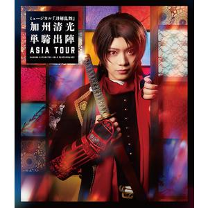 【Blu-ray】ミュージカル『刀剣乱舞』 加州清光 単騎出陣 アジアツアー