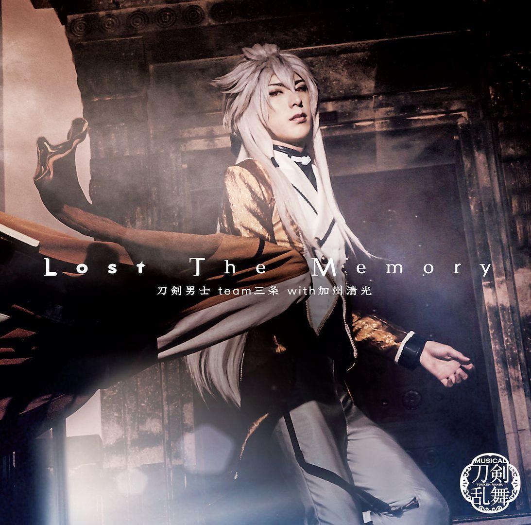 LostTheMemory(プレス限定盤B)*小狐丸メインジャケット