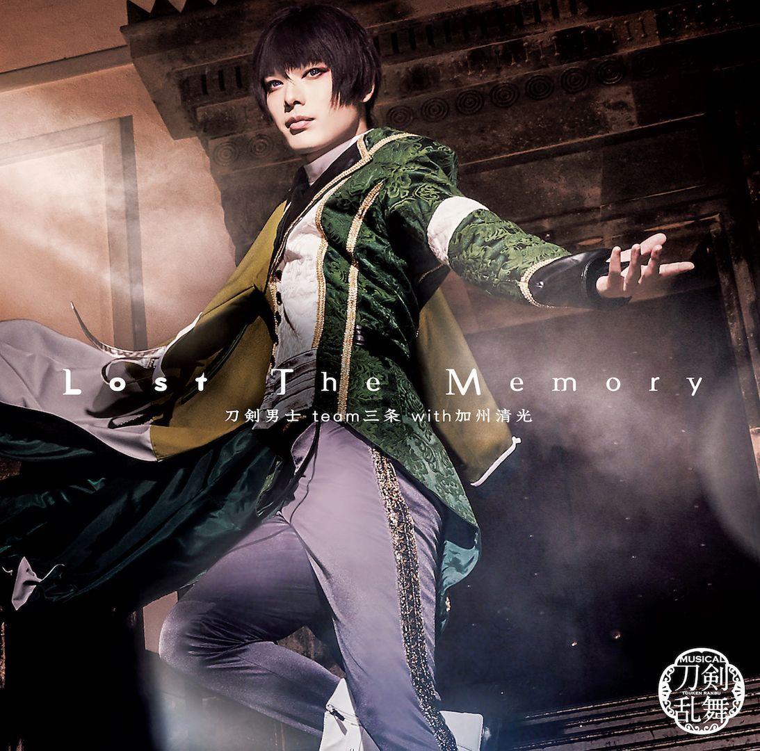 LostTheMemory(プレス限定盤C)*石切丸メインジャケット