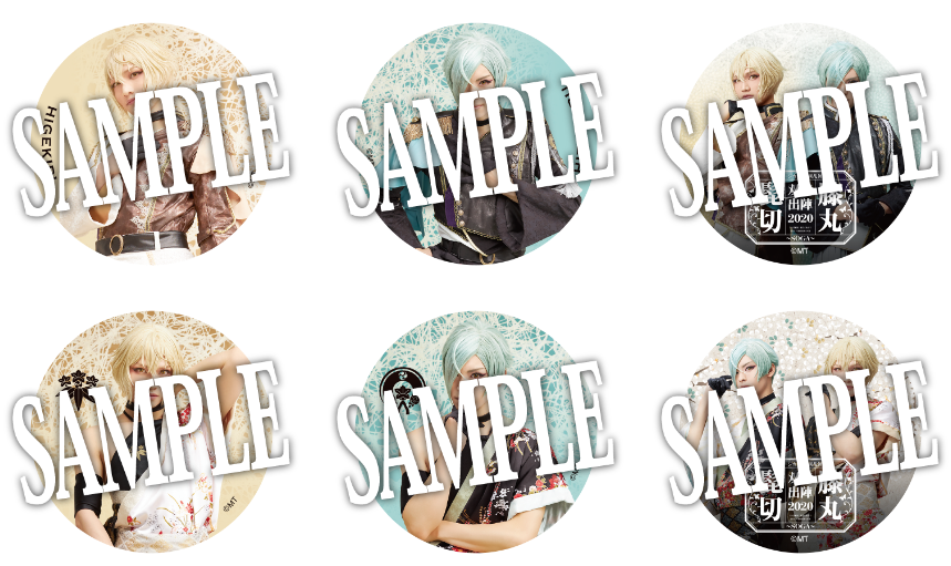 【髭切膝丸 双騎出陣 2020 ~SOGA~】ランダム缶バッジ(ライブ ver.) 全6種
