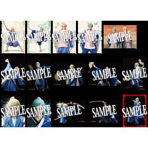 【髭切膝丸 双騎出陣 2020 ~SOGA~】ランダムブロマイド(SOGA ver.)全15種 5枚セット