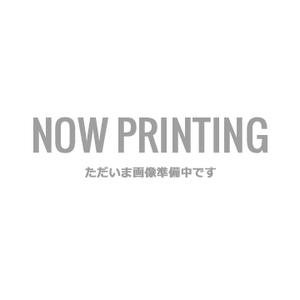 <先行予約限定・特典ブロマイド付>ミュージカル『刀剣乱舞』 髭切膝丸 双騎出陣 2020 ~SOGA~ 彩時記