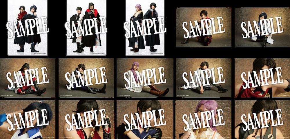 【幕末天狼傳 2020】ランダムブロマイド(ライブver.) 全15種 5枚セット