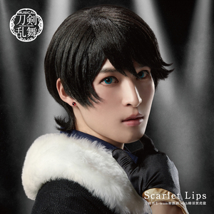ScarletLips(予約限定盤D)*堀川国広メインジャケット