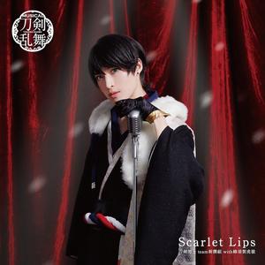 ScarletLips(プレス限定盤D)*堀川国広メインジャケット