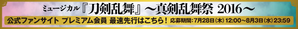 Tr_banner_live_0718re