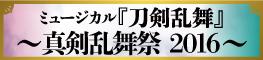 20160823-banner