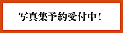 20161116-banner2__2_