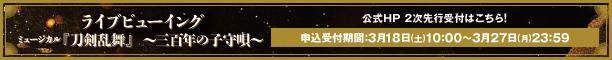 20170313-banner