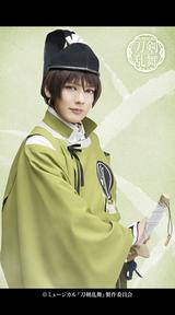 オリジナル待受 Vol.31【石切丸(崎山つばさ)】