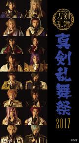 オリジナル待受 Vol.17